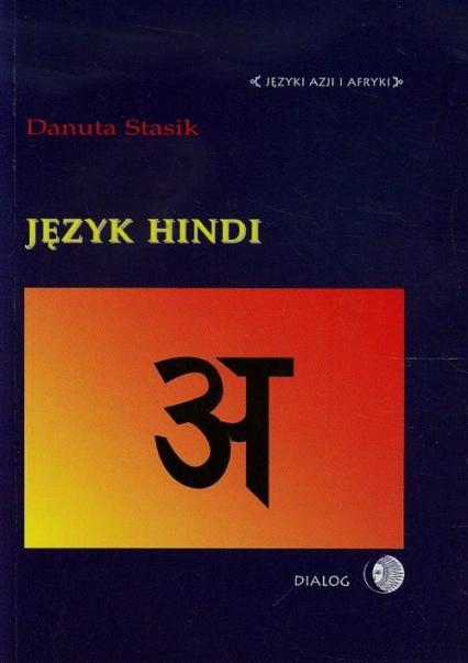 Język hindi - Danuta Stasik | okładka