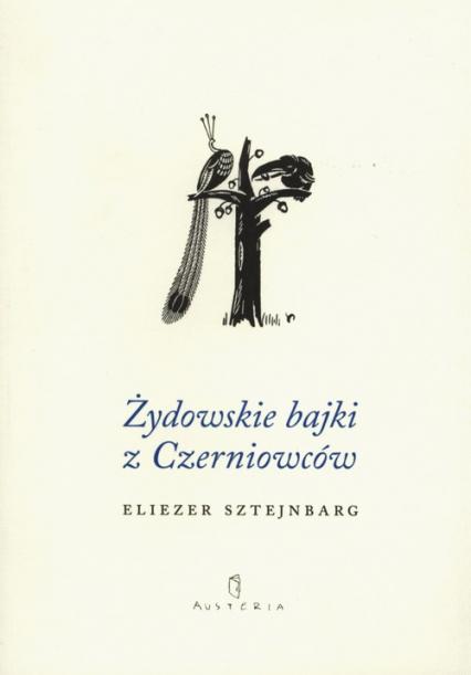 Żydowskie bajki z Czerniowców - Eliezer Sztejnbarg | okładka