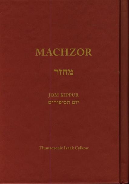 Machzor na Jom Kippur -  | okładka