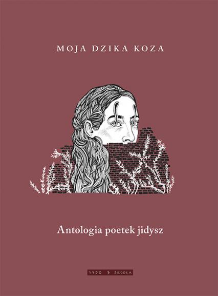Moja dzika koza Antologia poetek jidysz -  | okładka