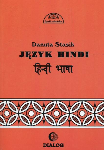Język hindi Część 1 kurs podstawowy - Danuta Stasik | okładka
