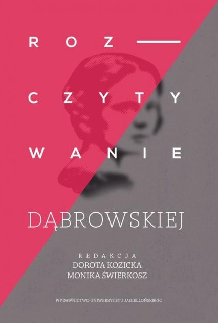 Rozczytywanie Dąbrowskiej -    okładka