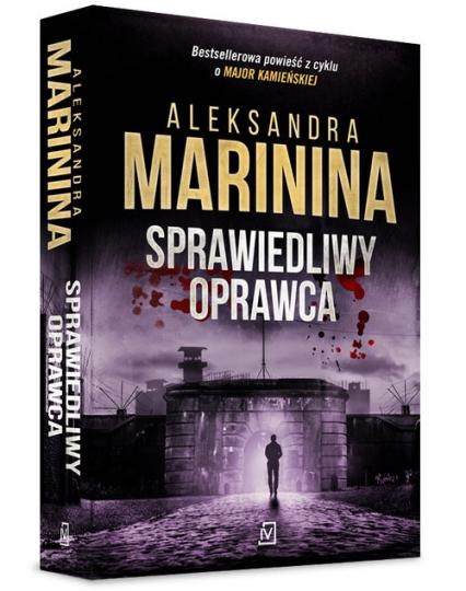 Sprawiedliwy oprawca - Aleksandra Marinina | okładka