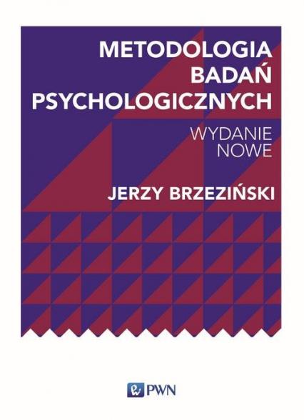 Metodologia badań psychologicznych - Brzeziński Jerzy M. | okładka