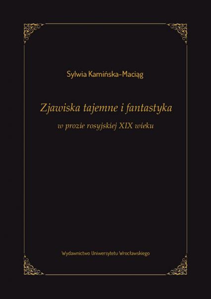 Zjawiska tajemne i fantastyka w prozie rosyjskiej XIX wieku - Sylwia Kamińska-Maciąg | okładka