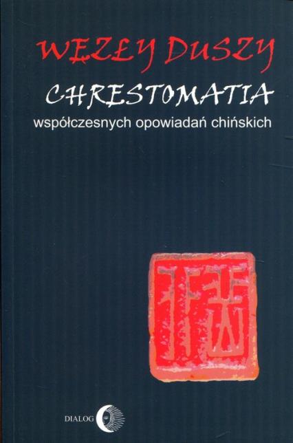 Węzły duszy Chrestomatia współczesnych opowiadań chińskich - Yan Mo | okładka