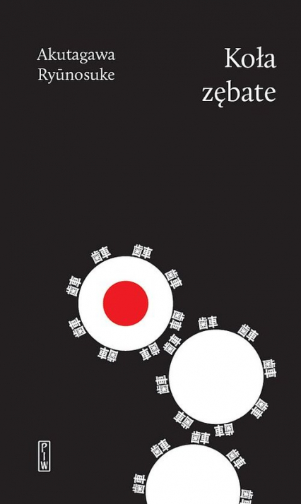 Koła zębate - Akutagawa Ryunosuke   okładka