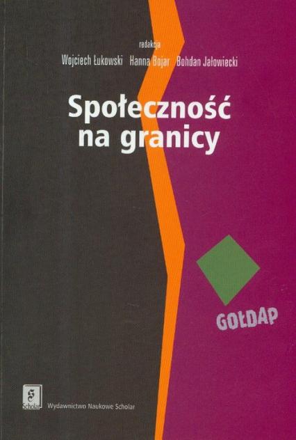 Społeczność na granicy Zasoby mikroregionu Gołdap i mechanizmy ich wykorzystywania -  | okładka