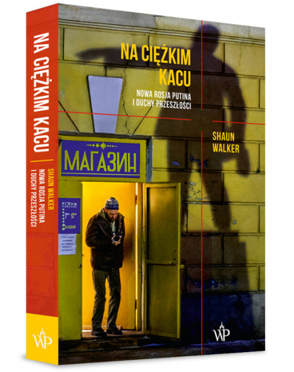 Na ciężkim kacu Nowa Rosja Putina i duchy przeszłości - Shaun Walker   okładka