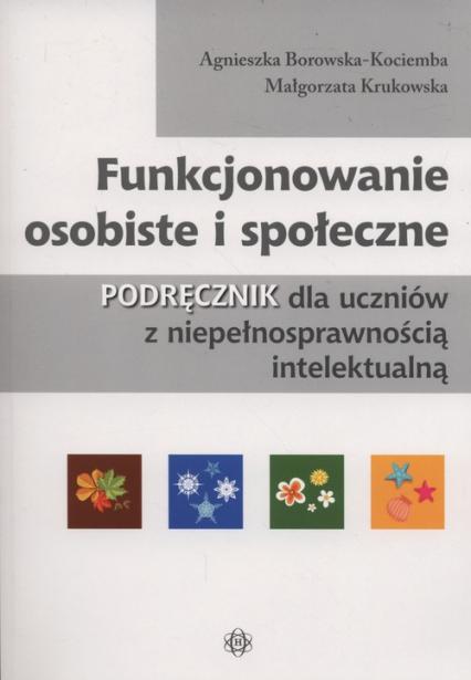 Funkcjonowanie osobiste i społeczne Podręcznik dla uczniów z niepełnosprawnością intelektualną - Borowska-Kociemba Agnieszka, Krukowska Małgorzata   okładka