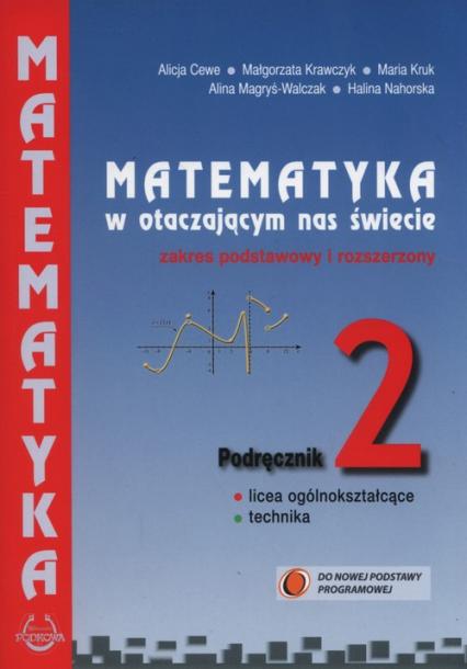 Matematyka w otaczającym nas świecie 2 Podręcznik Zakres podstawowy i rozszerzony Szkoły ponadgimnazjalne - Cewe Alicja, Krawczyk Małgorzata, Kruk Maria | okładka