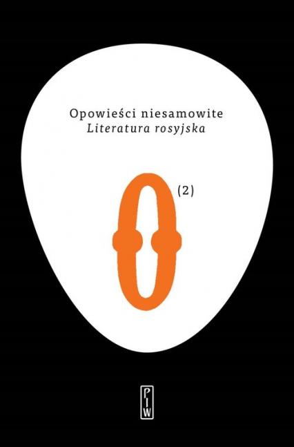 Opowieści niesamowite 2. Literatura rosyjska - zbiorowa Praca | okładka