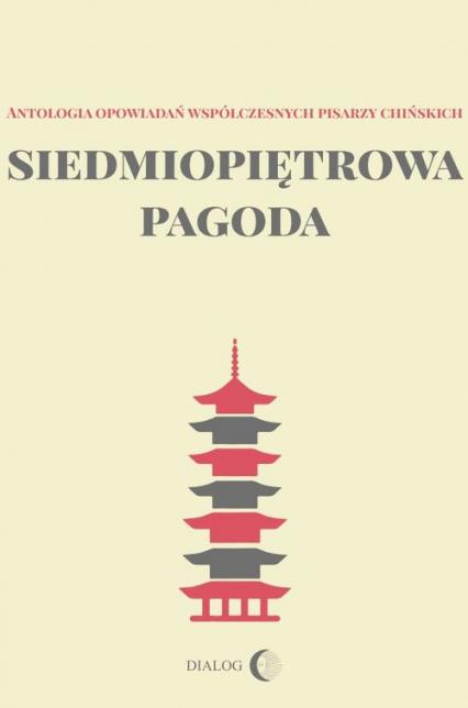 Siedmiopiętrowa pagoda Antologia opowiadań współczesnych pisarzy chińskich - Zbiorowa | okładka