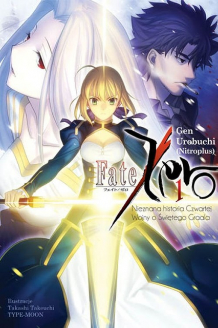 Fate/Zero #01 - Gen Urobuchi | okładka