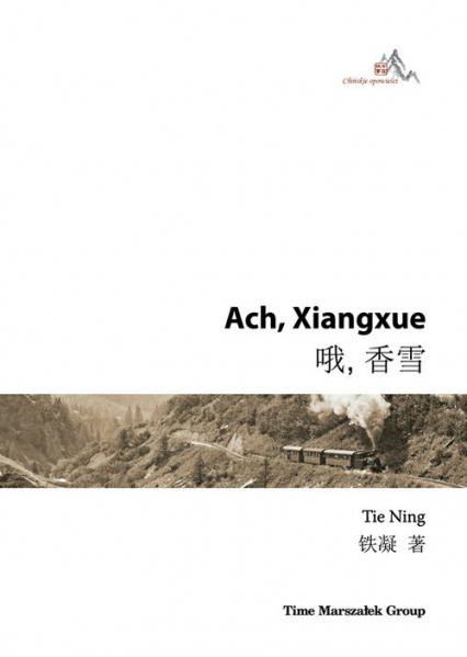 Ach Xiangxue - Ning Tie   okładka