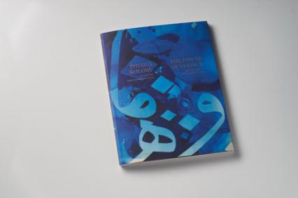 Potęga koloru Malarstwo Abdula Qader al Rais, katalog wystawy - zbiorowa Praca | okładka