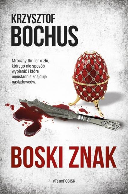 Boski znak - Krzysztof Bochus | okładka