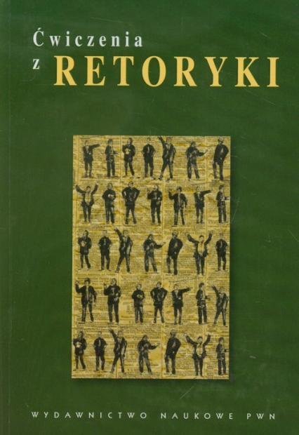 Ćwiczenia z retoryki -  | okładka
