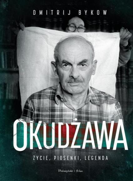 Okudżawa Życie piosenki legenda - Dmitrij Bykow | okładka