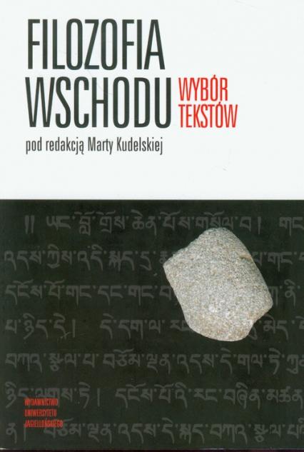 Filozofia Wschodu Wybór tekstów -  | okładka