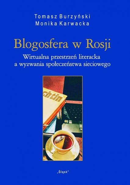 Blogosfera w Rosji (Nr 33) Wirtualna przestrzeń literacka a wyzwania społeczeństwa sieciowego - Burzyński Tomasz, Karwacka Monika | okładka