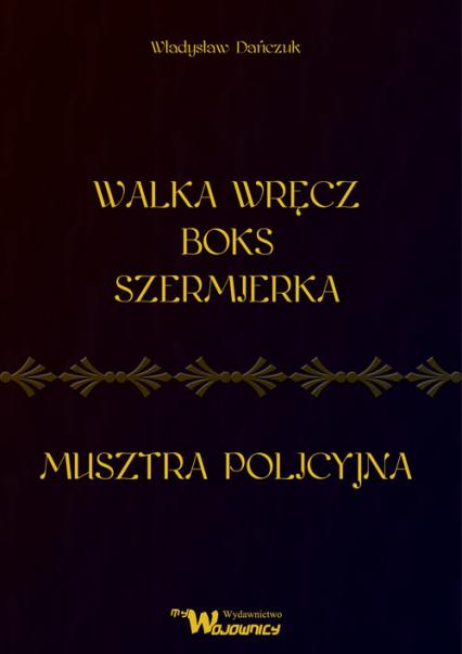 Walka wręcz Boks Szermierka Musztra policyjna - Władysław Dańczuk   okładka