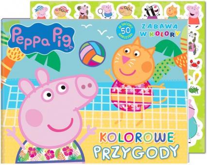 Peppa Pig Zabawa w kolory Kolorowe przygody - zbiorowe opracowanie | okładka