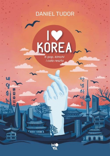 I love Korea K-pop, kimchi i cała reszta - Daniel Tudor   okładka