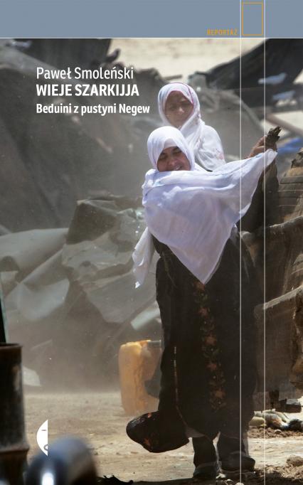Wieje szarkijja. Beduini z pustyni Negew - Paweł Smoleński | okładka