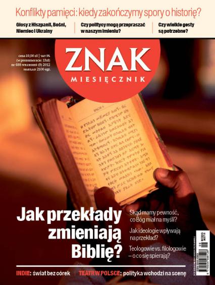 Miesięcznik Znak, numer 688 (wrzesień 2012) -  | okładka