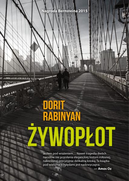 Żywopłot - Dorit Rabinyan | okładka