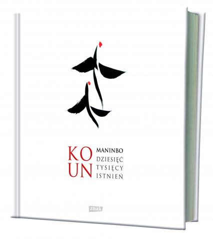 Maninbo. Dziesięć tysięcy istnień - Ko Un  | okładka