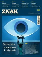ZNAK 703 12/2013: Narodziny: scenariusz i reżyseria -  | mała okładka