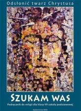 Katechizm GIM 1 Szukam Was - praca zbiorowa | mała okładka