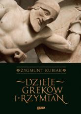 Dzieje Greków i Rzymian - Zygmunt Kubiak | mała okładka