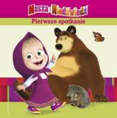 Masza i Niedźwiedź. Pierwsze spotkanie -  | mała okładka