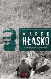 Pierwszy krok w chmurach - Marek Hłasko | mała okładka