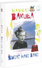 Świat Hani Bani - Hanna Bakuła | mała okładka