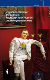 Wilki żyją poza prawem. Jak Janukowycz przegrał Ukrainę - Parafianowicz Zbigniew, Potocki Michał | mała okładka
