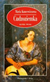Cudzoziemka - Maria Kuncewiczowa | mała okładka