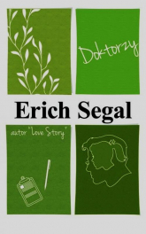 Doktorzy - Erich Segal | mała okładka