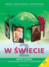 Katechizm LO 2 W świecie podr+notes NPP - Zbigniew Marek, Anna Walulik | mała okładka