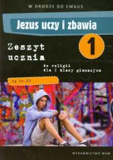 Katechizm GIM 1 Jezus Uczy i Zbawia ćw. NPP - Marek Zbigniew, Walulik Anna | mała okładka