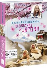 Blondynka w Japonii - Beata Pawlikowska | mała okładka
