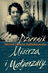 Dziennik Mistrza i Małgorzaty - Bułhakow Michaił, Siergiejewna Bułhakow Jelen | mała okładka
