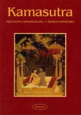 Kamasutra. Mężczyzna uwodzicielski, kobieta zmysłowa - Opracowanie zbiorowe | mała okładka