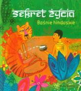 Sekret życia. Baśnie hinduskie -  | mała okładka