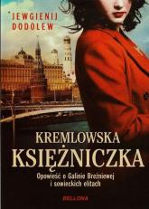 Kremlowska księżniczka. Opowieść o Galinie Breżniewej i sowieckich elitach - Jewgienij Dodolew | mała okładka