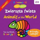 Zwierzęta świata. Kolorowanki polsko-angielskie z naklejkami - Krystyna Bardos | mała okładka