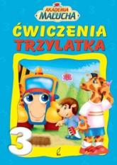 Akademia malucha - ćw. edukacyjne 3-latka - Opracowanie zbiorowe | mała okładka